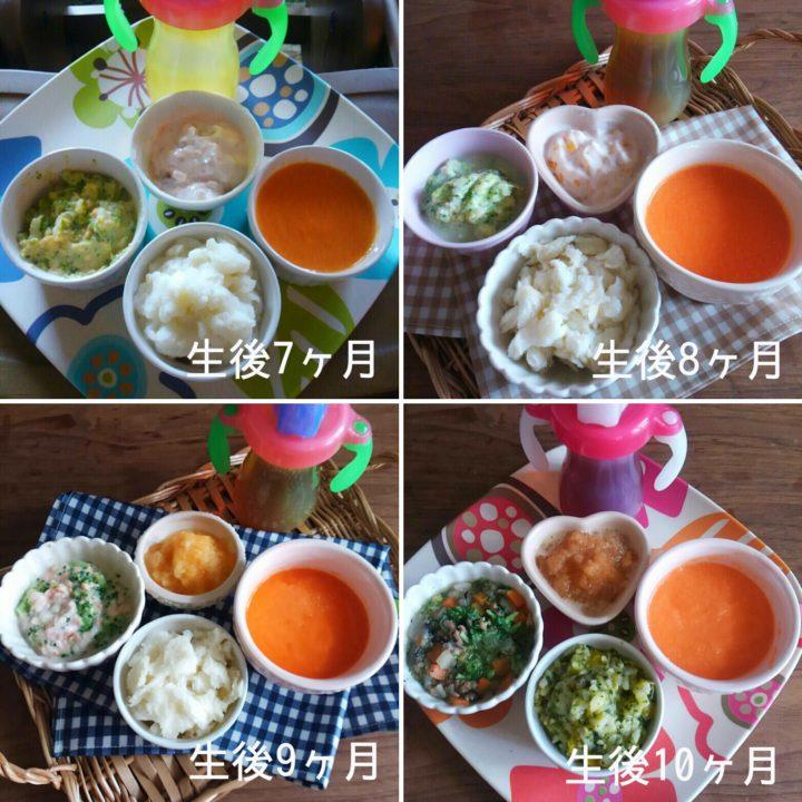 パプリカスープ離乳食