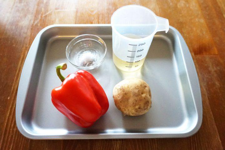 パプリカスープ作り方1