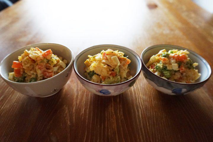 サラダご飯作り方完成の量