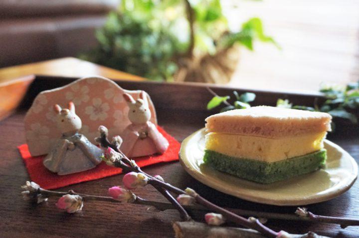 菱餅風パンケーキイメージ3