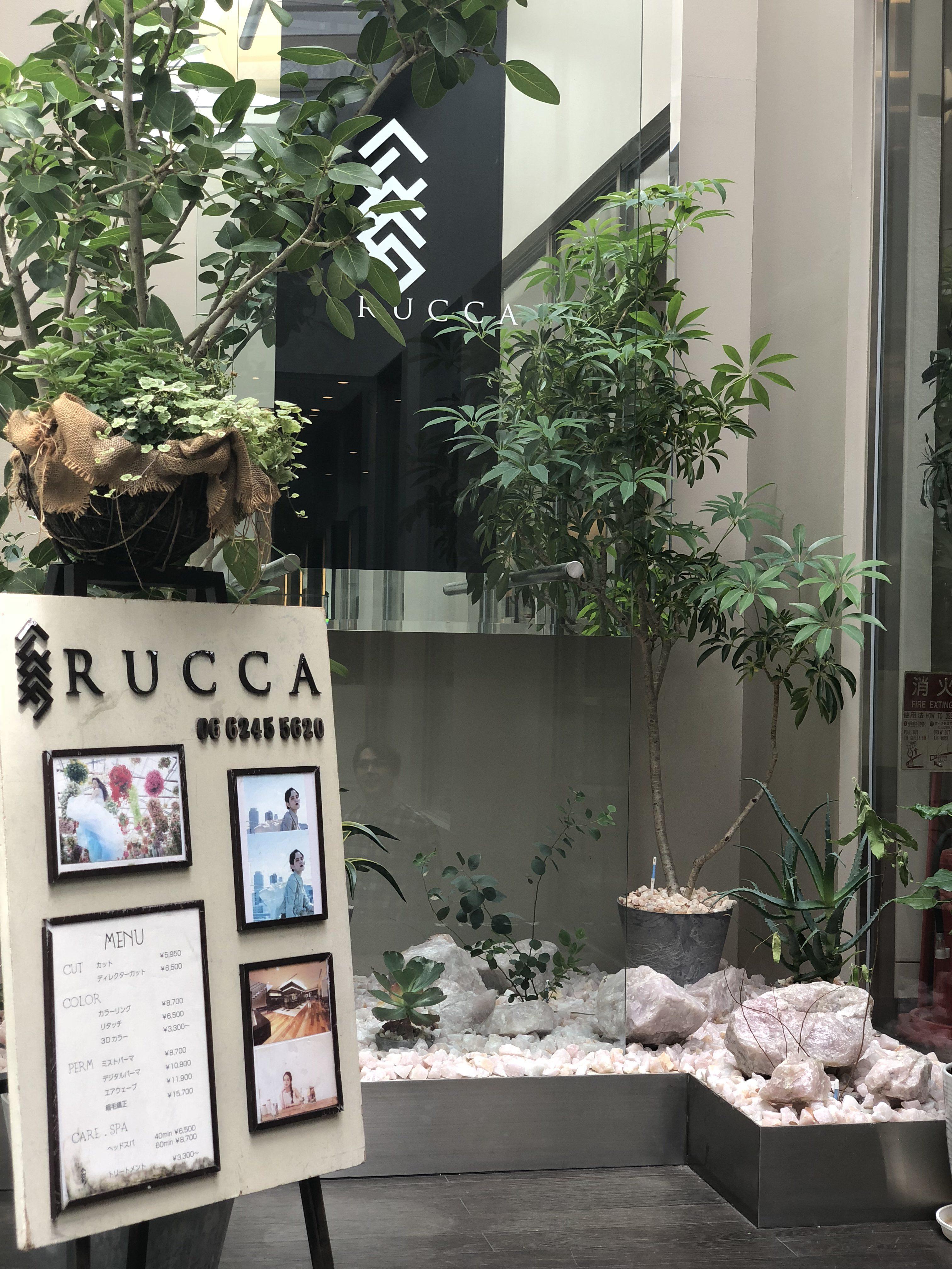 美容室RUCCA