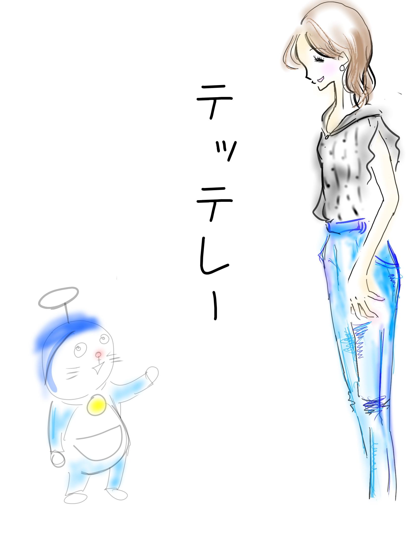 永田編集長とわたし