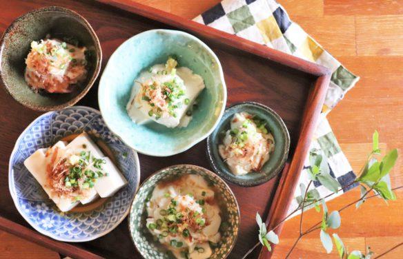 豆腐の盛り付け方イメージ